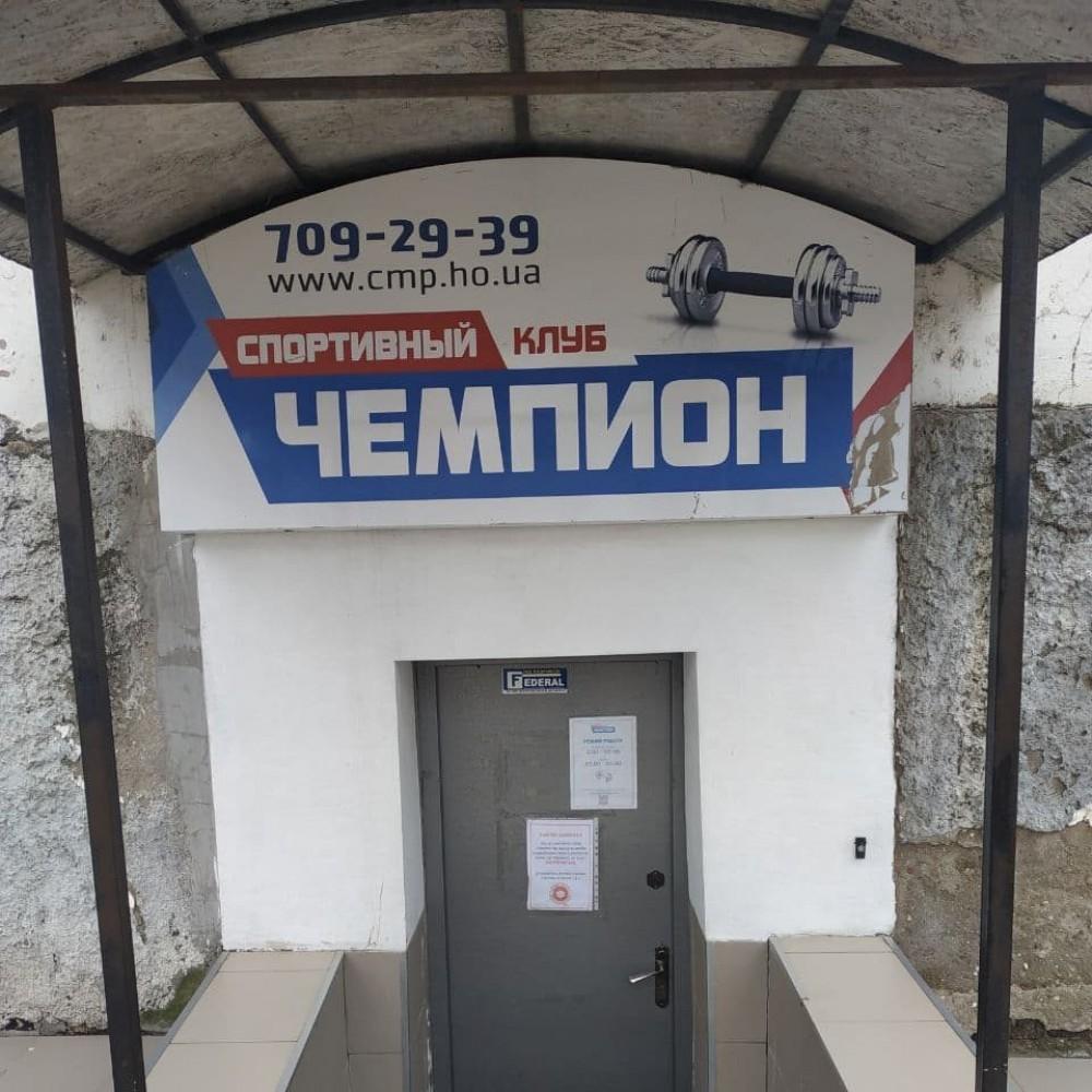 Аукцион невиданной щедрости от Одесского горсовета // Кому город отдает в аренду недвижимость за бесценок