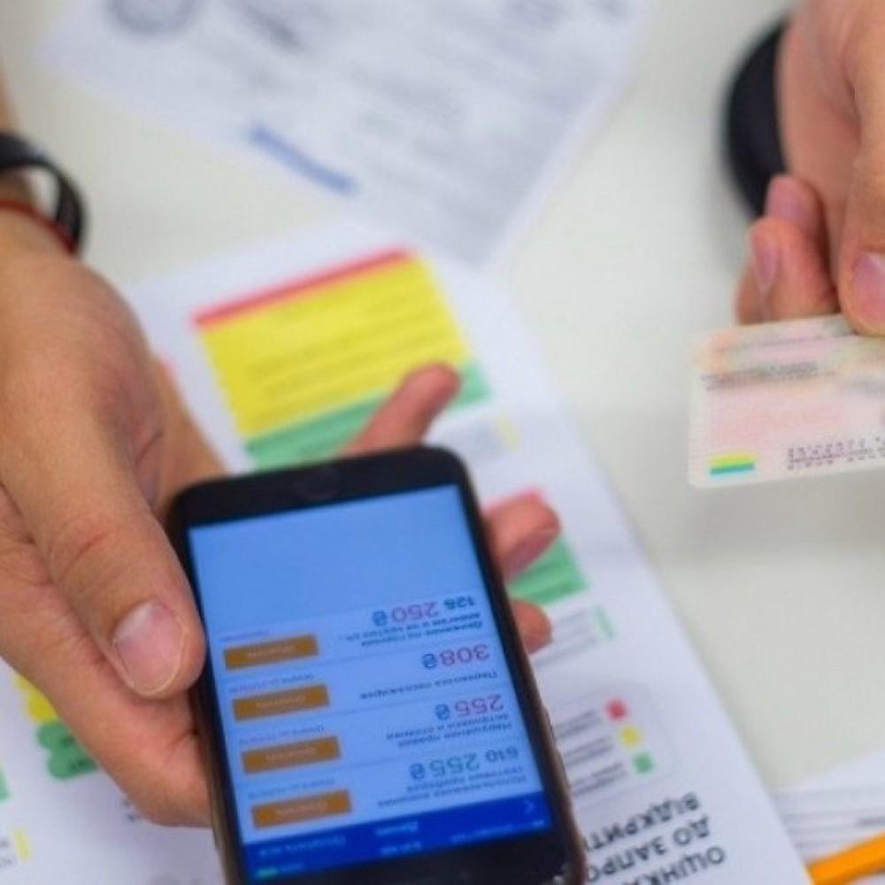 Одесситы могут уплачивать штрафы за неправильную парковку через мобильное приложение «Штрафы UА» // Как это работает