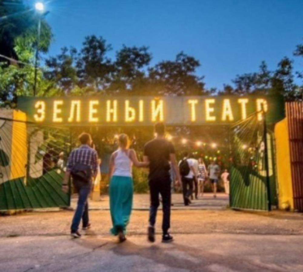 В Одессе открылся Зеленый театр