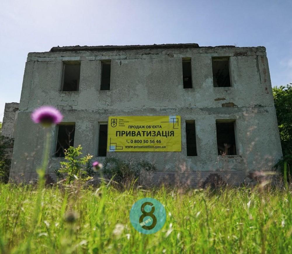 Недостроенный лагерь в Сергеевке не смогли продать // Цена упала в два раза