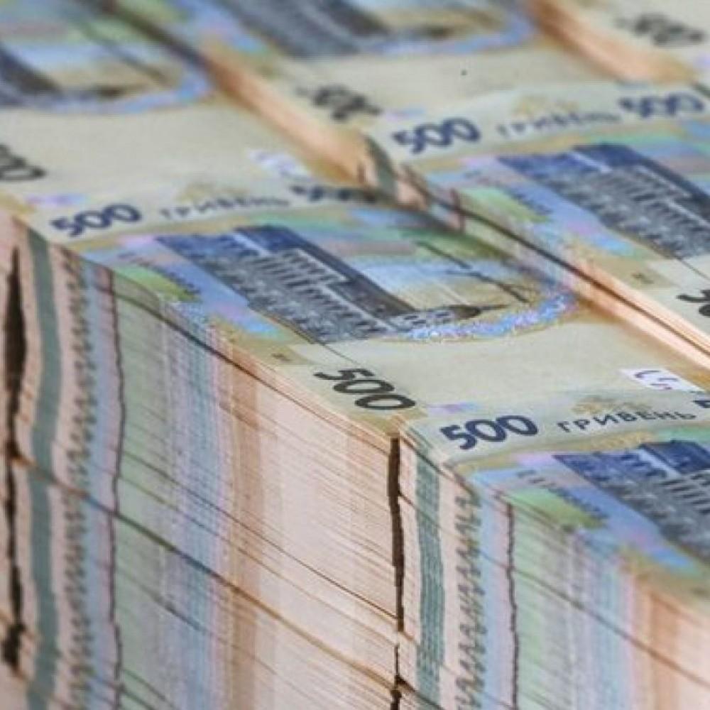 Денег нет // Горсовет намерен взять очередной миллиардный кредит