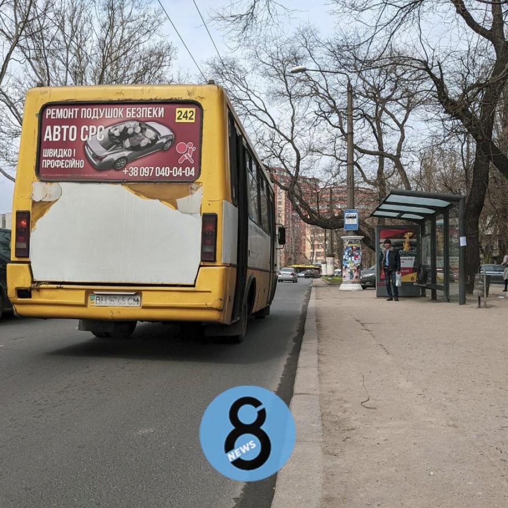 Пробок будет меньше // На проспекте Шевченко обустроят карман для троллейбусов