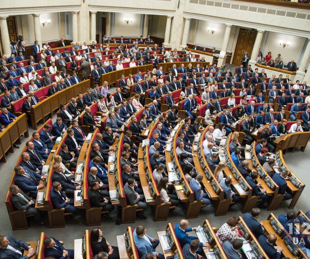 Верховная Рада приняла закон о референдуме // Как он будет работать
