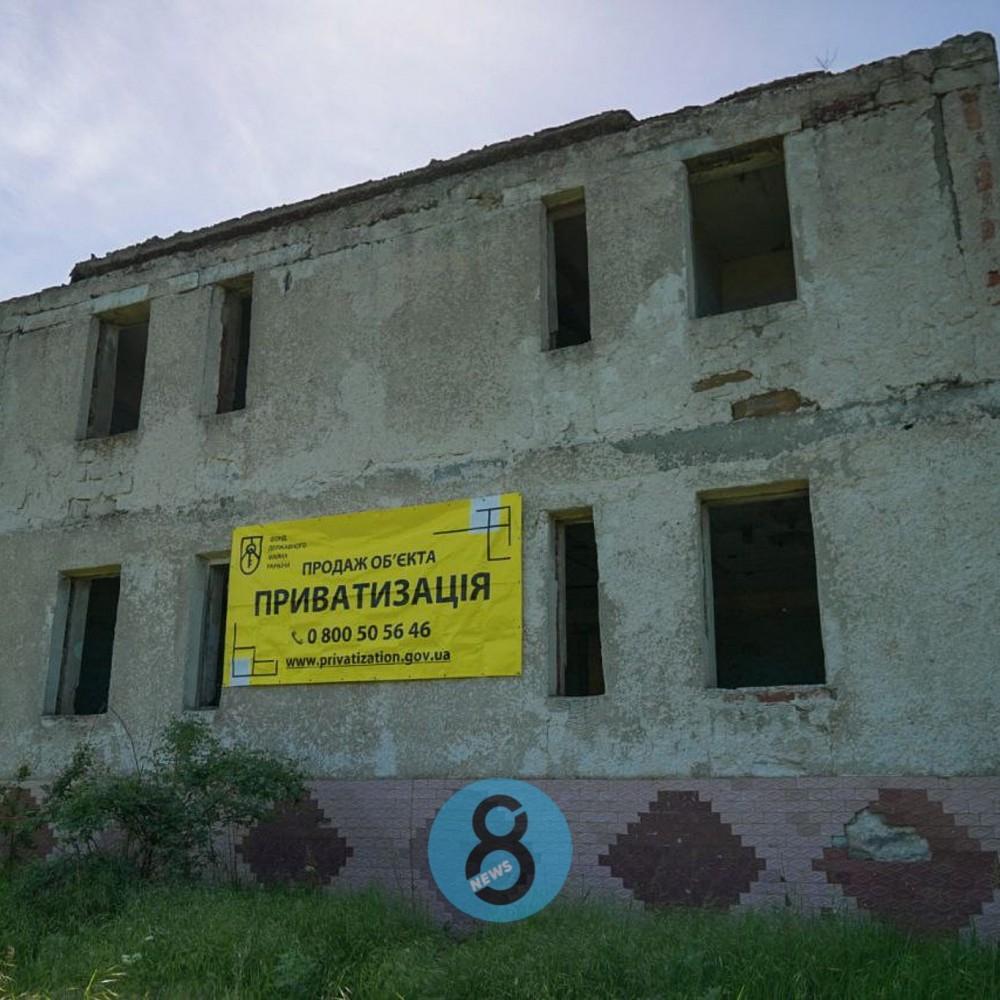 Третий раз // Фонд госимущества снова выставил лагерь в Сергеевке на продажу