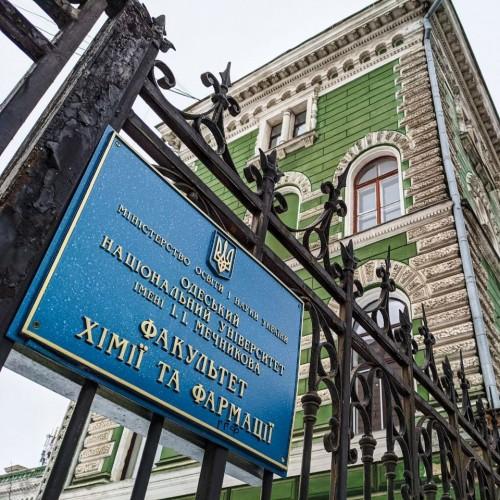 Чем закончились резонансные истории с закрытием одесских учреждений // На каком этапе судебные дела