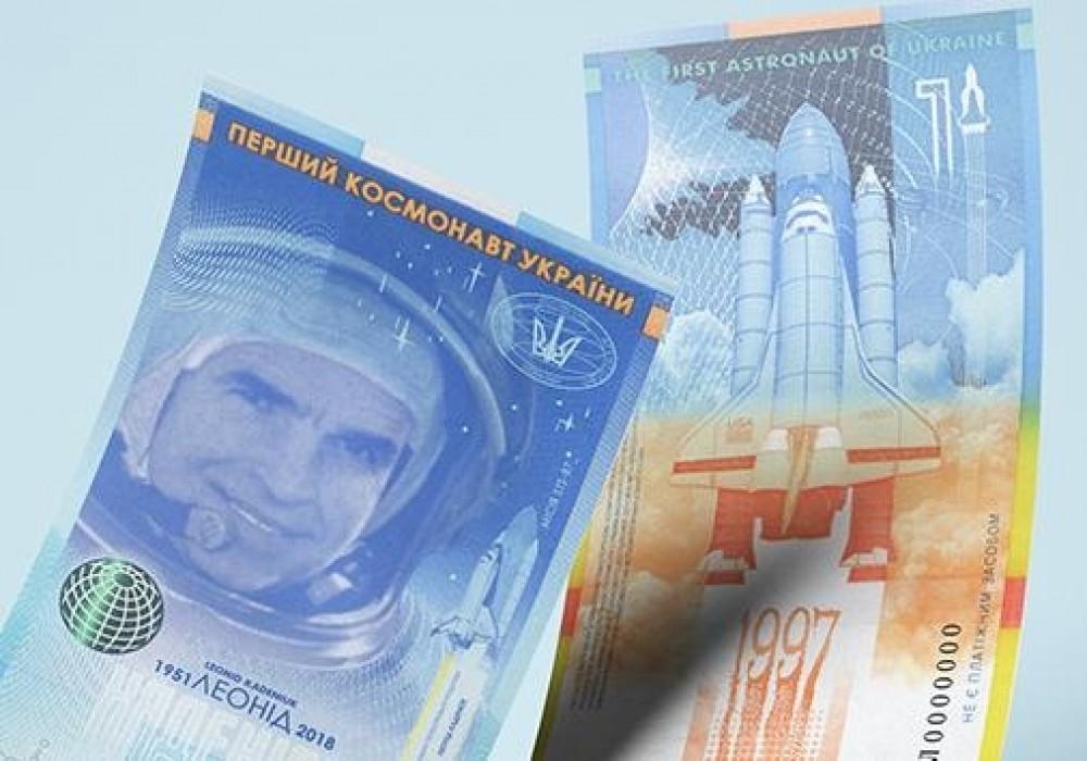 Нацбанк выпустил первую вертикальную сувенирную купюру // Кому посвящена и сколько стоит