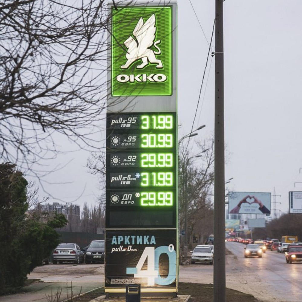 Последствия госрегулирования цен // Украинские заправки приостанавливают продажи некоторых видов топлива