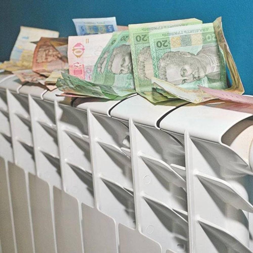 В Одессе намерены утвердить новый тариф на тепло // Сколько одесситы будут платить за отопление