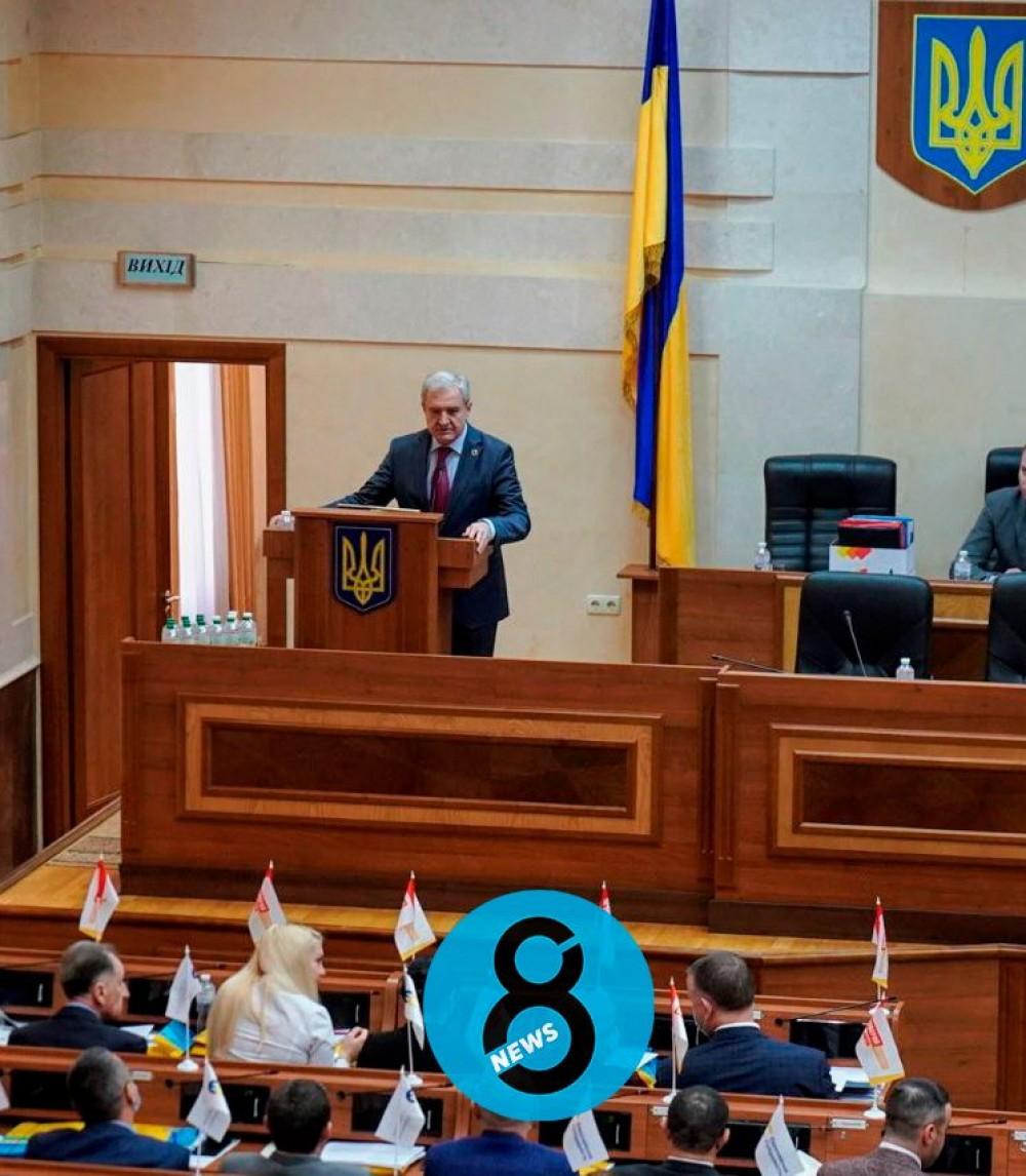 Без драк и скандалов // Одесский облсовет принял бюджет на 2021 год и сформировал комиссии