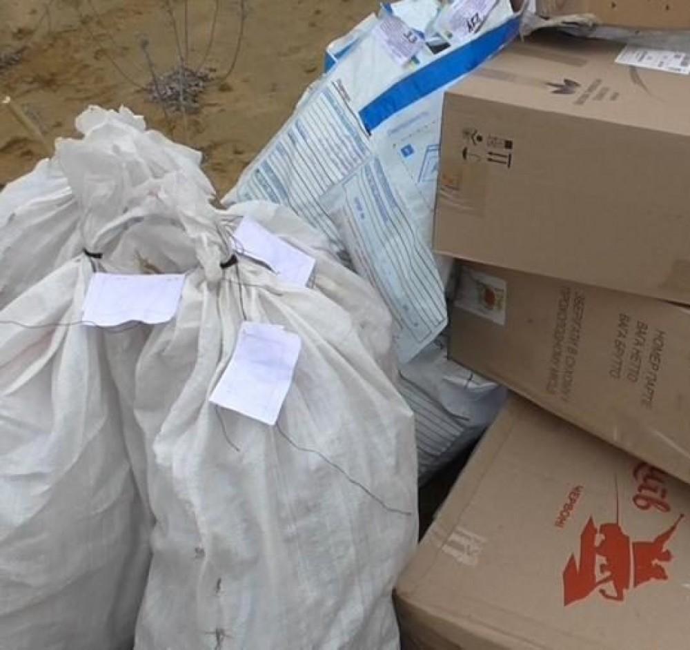 Под Белгородом-Днестровским сожгли 6,5 кг наркотиков
