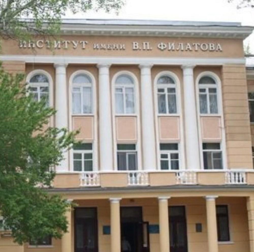 Институт Филатова получит статус национального научного центра