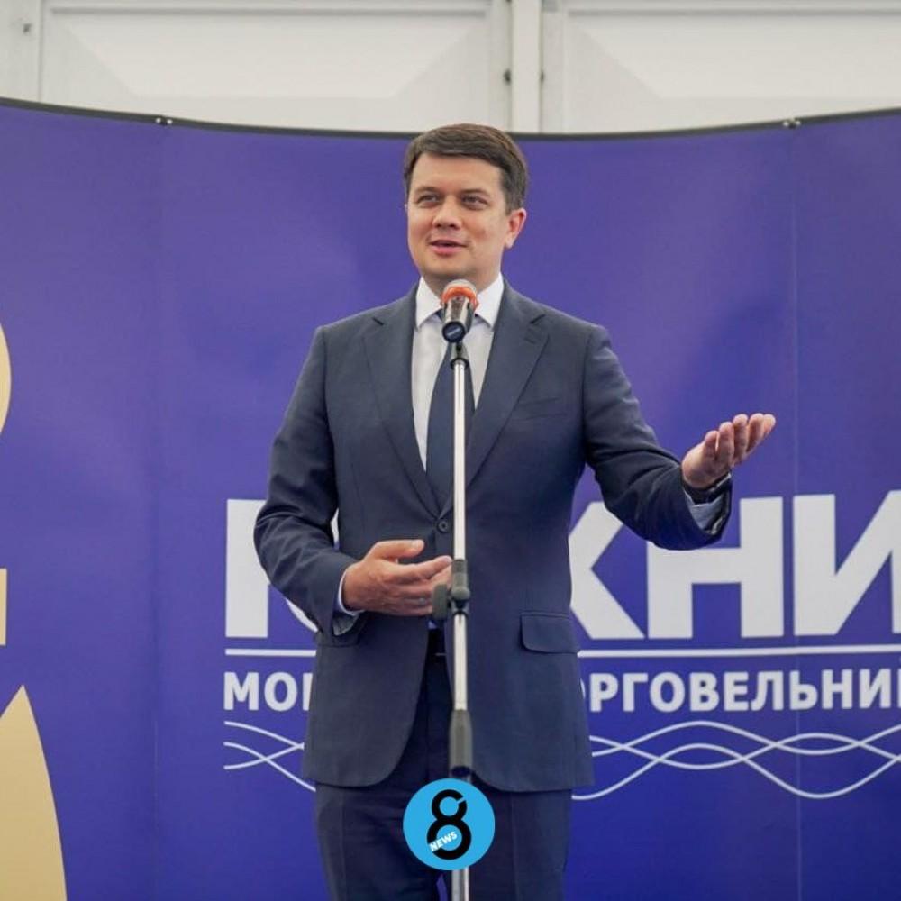 Приоритетное направление // Спикер Верховной Рады Дмитрий Разумков побывал на 43-летии порта «Южный»