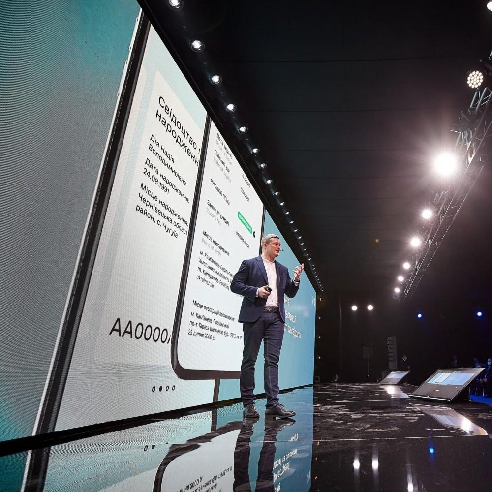 Цифровая подпись, поддержка FaceID и NFC // На Diia Summit 2021 представили новые функции «Дія»