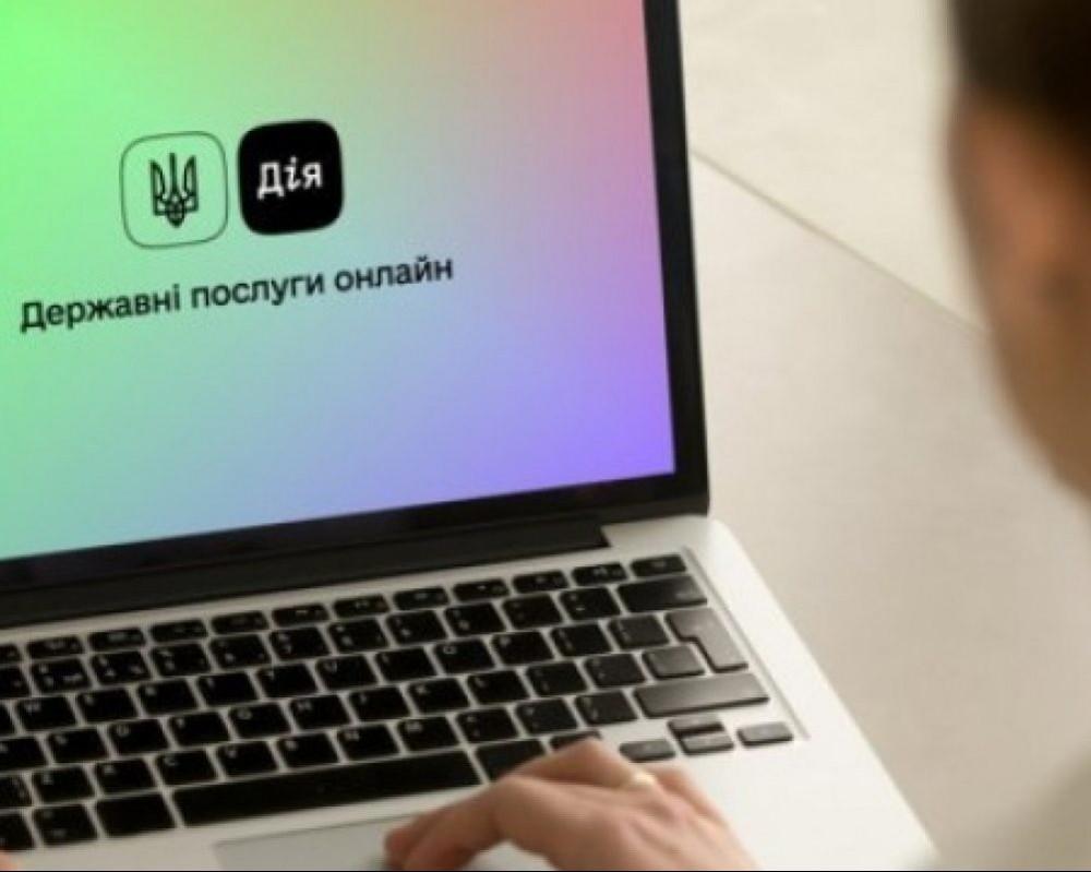 Миллион никто не получил // Хакеры не смогли найти серьезных багов в работе приложения «Дія»