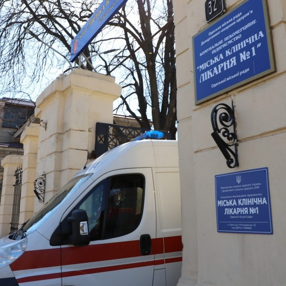Вспышка короны в Еврейской больнице // Терапевтическое отделение закрыли на карантин