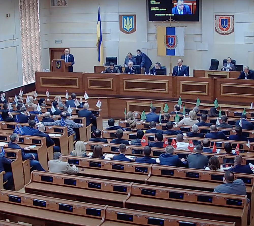 Депутаты областного и районного советов обратились к правительству с просьбой не поднимать тарифы