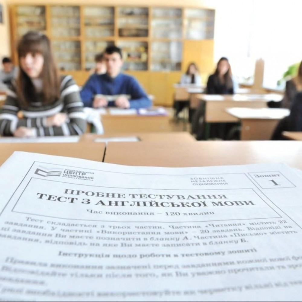 ВНО-2021 // Минобразования подсчитало, сколько выпускников сдали тестирование на отлично