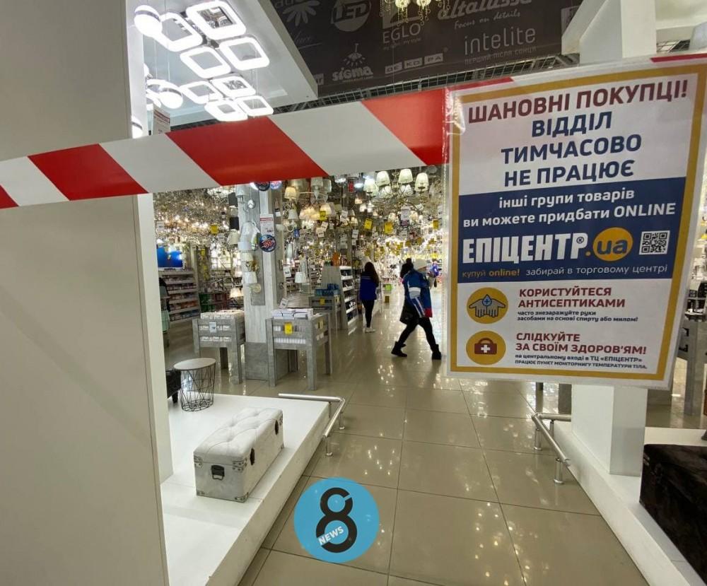 Локдаун в Одессе // Многие магазины закрылись, «Эпицентр» в своем стиле