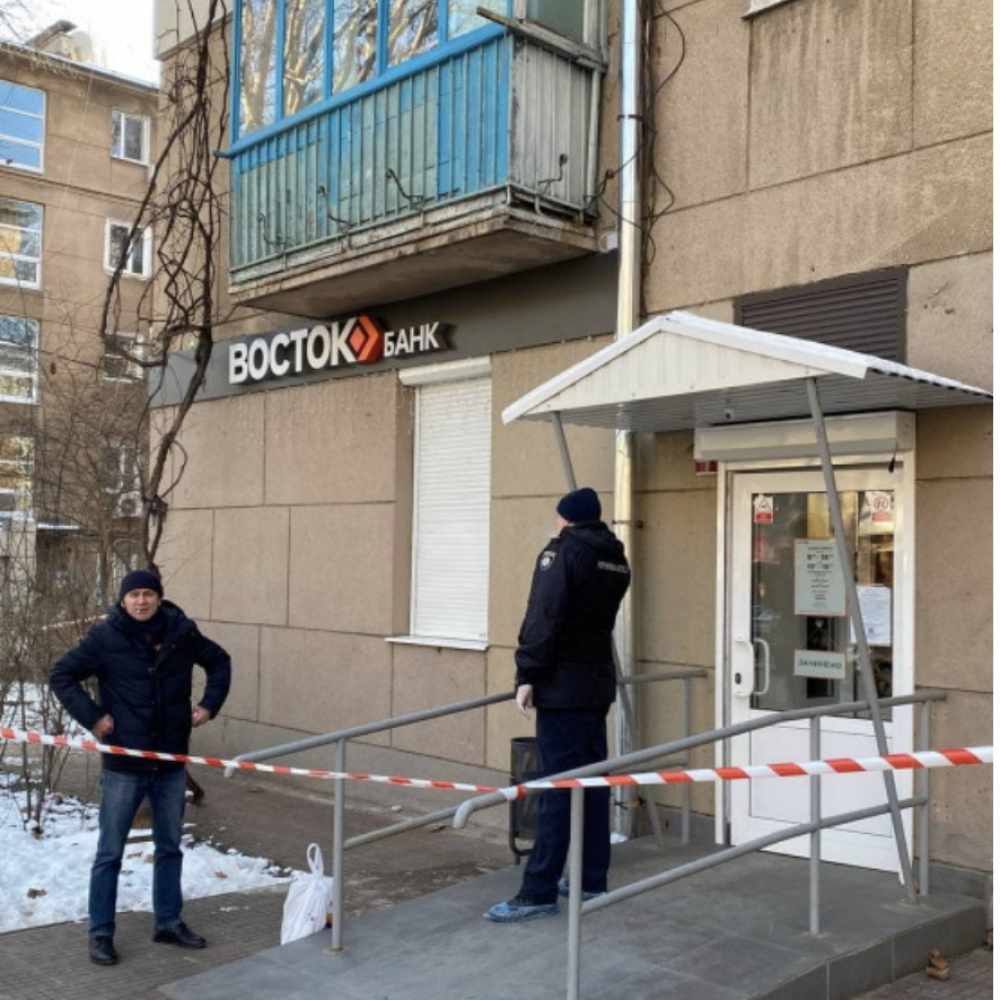 Ограбление банка в Одессе // Сколько унесли грабители