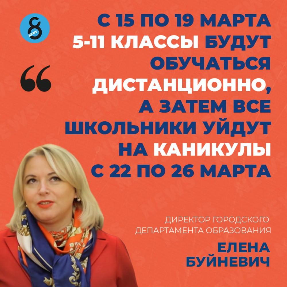 📚 Глава депобразования Одессы заявила, что начальная школа может обучаться дистанционно по решению родителей и учителя