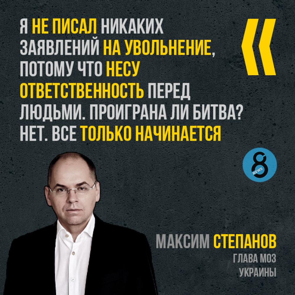 Максим Степанов снова не хочет расставаться с должностью