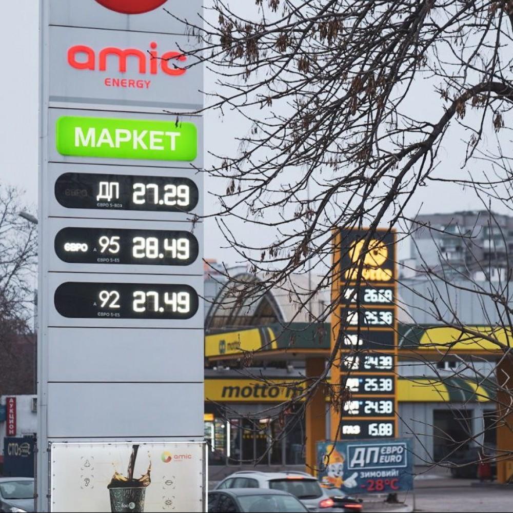 До 2 грн за литр // На одесских заправках выросли цены на топливо