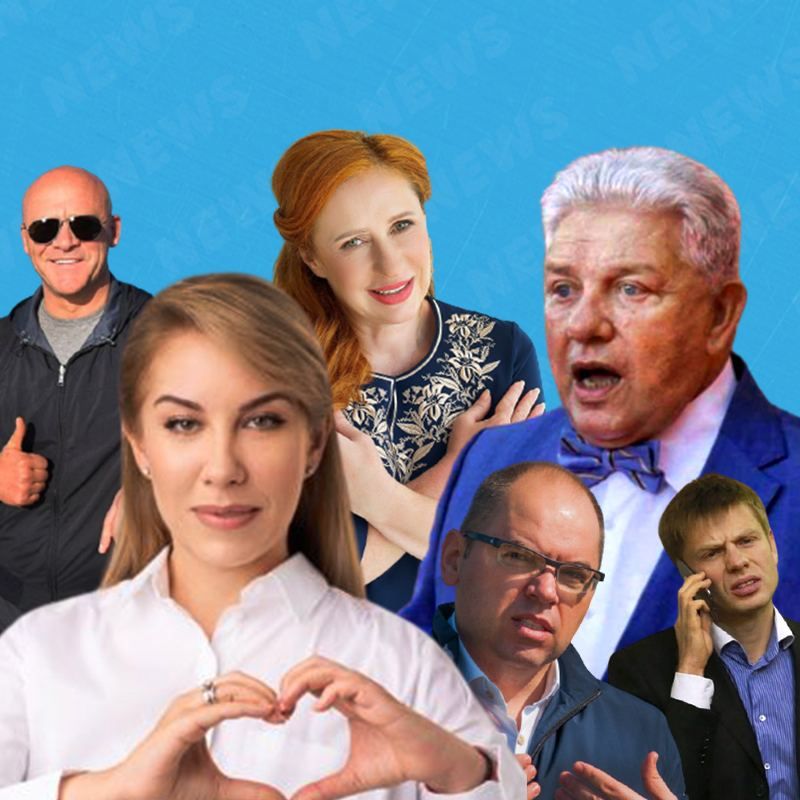 ТЕСТ Правда или Неправда. Проверь, насколько хорошо ты знаком с биографиями одесских политиков